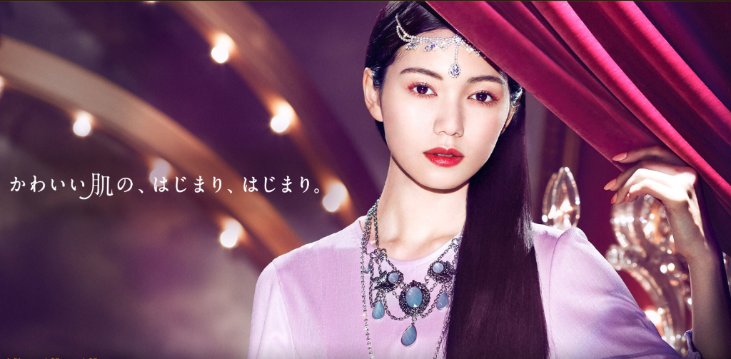 Fumi Nikaido stars in extravagant CM for Majolica Majorca, feat music from DAOKO