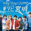 Hey! Say! JUMP appointed as Miyagi tourism ambassadors, PR video released