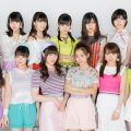 Morning Musume '18 announce concert in Mexico City