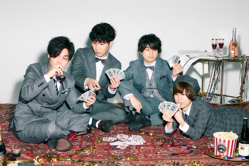Official HIGE DANdism releases MV for new single No Doubt