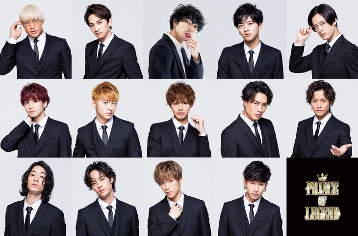 "LDH begins new multimedia project ""PRINCE OF LEGEND"""