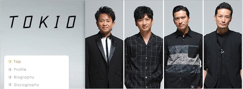 "TOKIO's ""The! Tetsuwan! Dash!!"" show hits 20% ratings"
