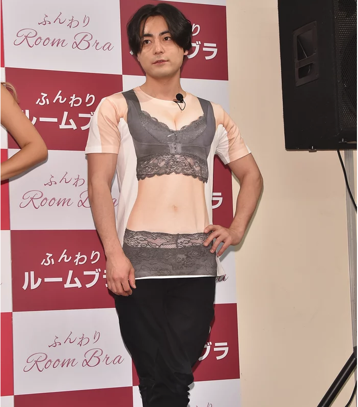 Thousands of fans line up to have their breasts measured by Takayuki Yamada