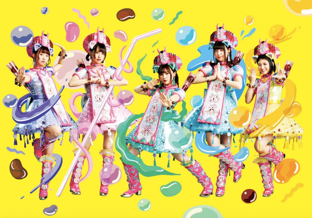 "Wasuta share their love for ""Tapioca Milk Tea"" in new MV"