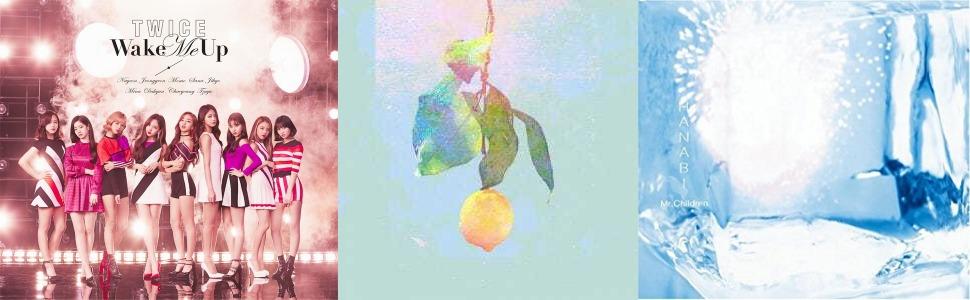 #1 Song Review: Week of 5/14 – 5/20 (TWICE v. Yonezu Kenshi v. Mr.Children)