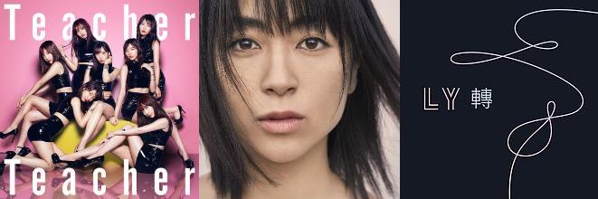 #1 Song Review: Week of 5/28 – 6/3 (AKB48 v. Utada Hikaru v. Bodan Shonen Dan)