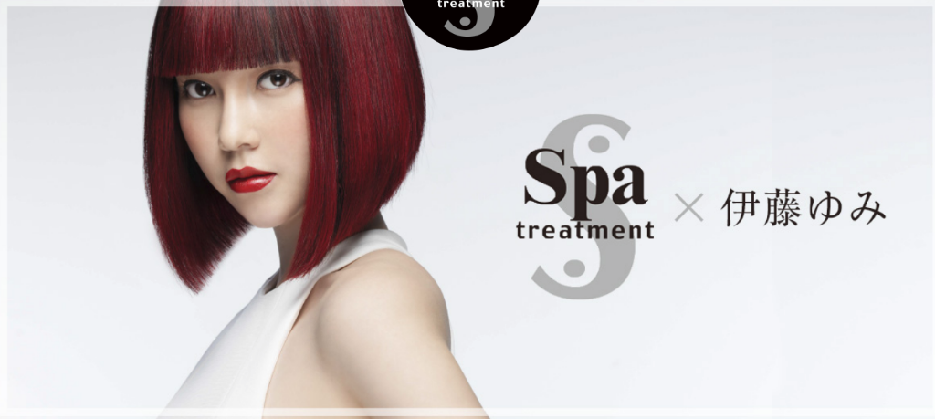 "Yumi Ito (ICONIQ) selected as spokeswoman for ""Spa treatment"""