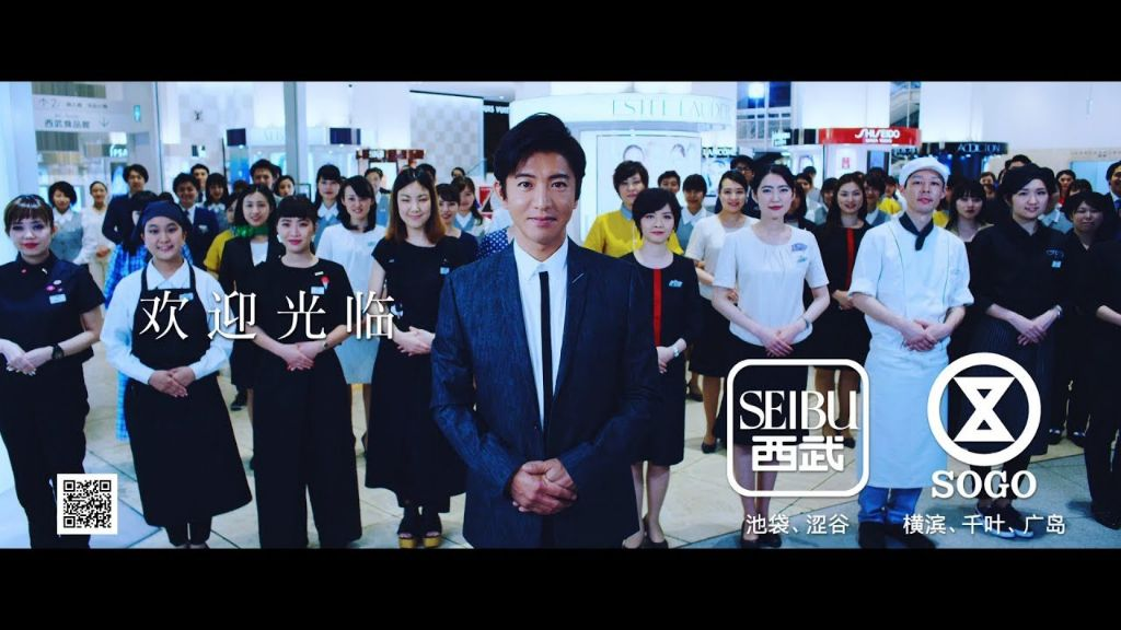 """Kimura Takuya dances with 80 people and asks """"Are You Ready?"""""""