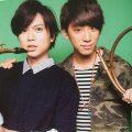 NEWS members Keiichiro Koyama & Shigeaki Kato allegedly force underage girl to drink, audio clip released