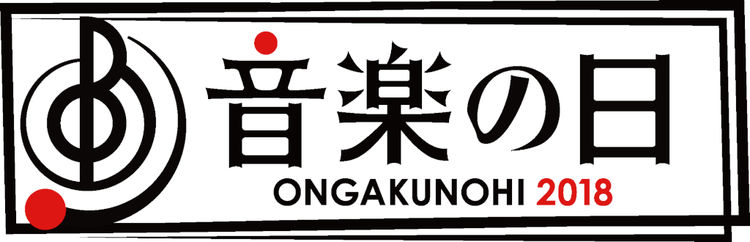 KAT-TUN, Keyakizaka46, Yu Shirota, LiSA, and More Added to Ongaku no Hi 2018 Lineup
