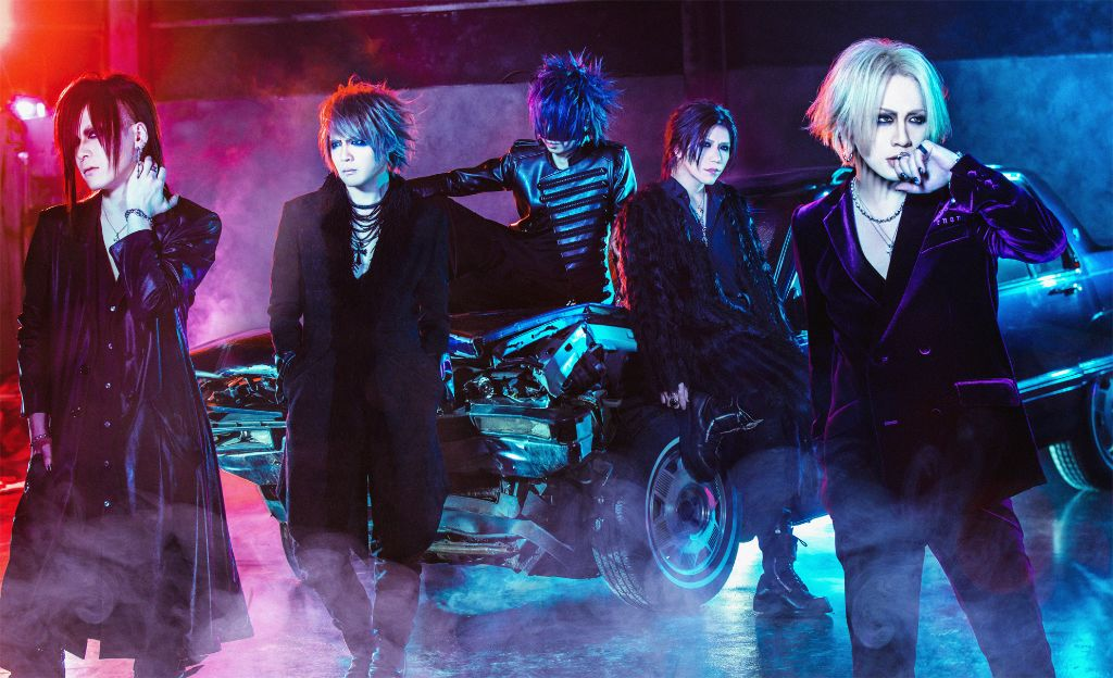 the GazettE leaves PS Company, establishes their own management company