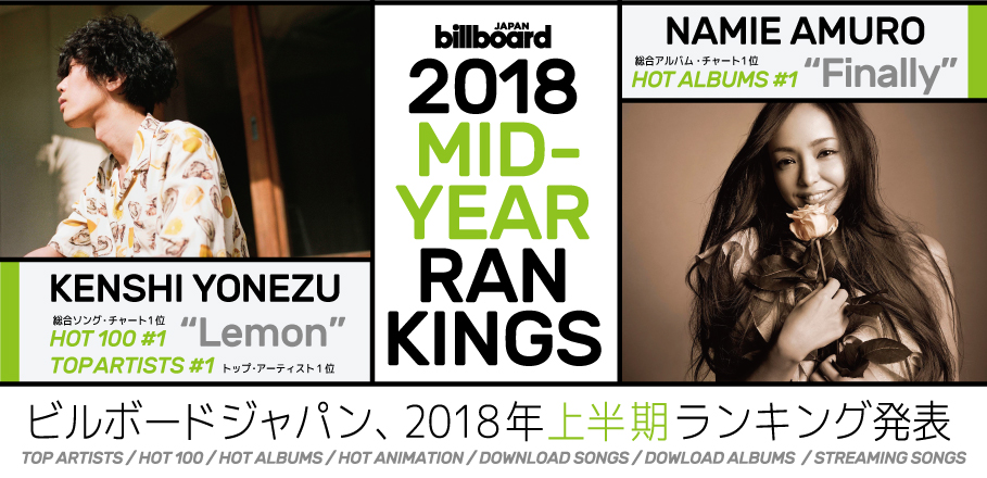 Billboard Japan Releases Its 2018 Mid-Year Charts