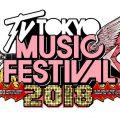 KAT-TUN, hitomi, Koda Kumi, King & Prince, Morning Musume. OG, and More Added to TV Tokyo Music Festival 2018 Lineup