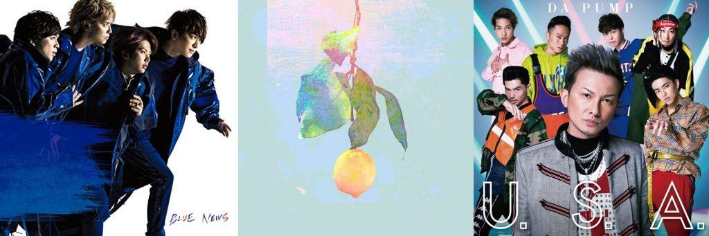 #1 Song Review: Week of 6/25 – 7/1 (NEWS v. Yonezu Kenshi v. DA PUMP)