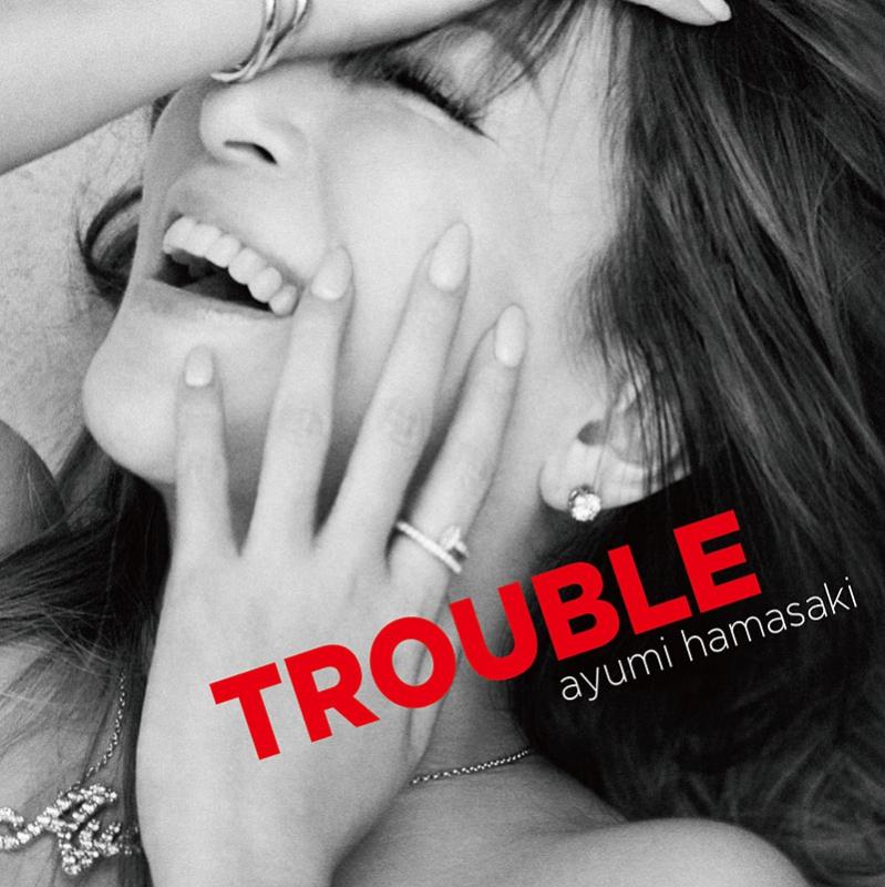 ayumi-troubleb