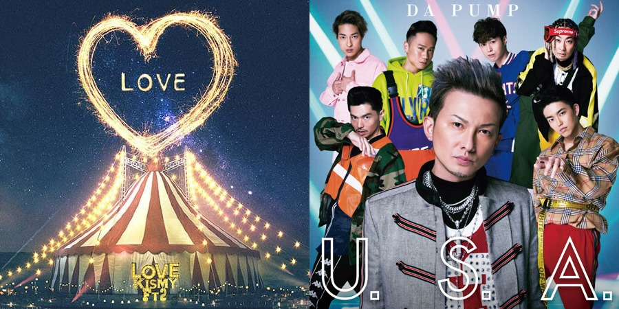 #1 Song Review: Week of 7/9 – 7/15 (Kis-My-Ft2 v. DA PUMP)