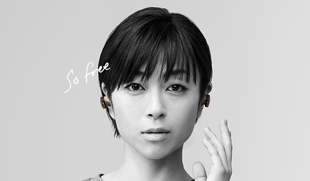 "Utada Hikaru to release new single ""Face My Fears"" next year"
