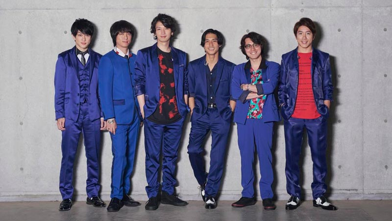 "6-member Kanjani8 announces new single ""Koko ni"" written by WANIMA"