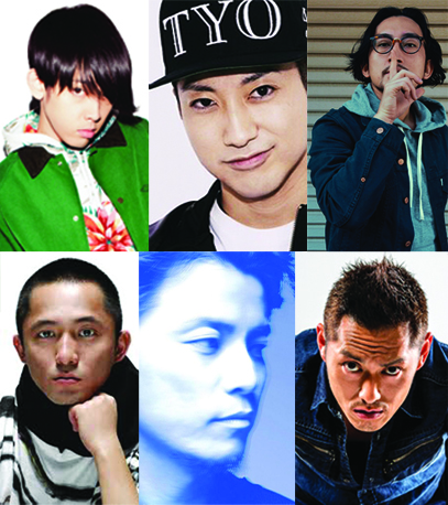 Those Japanese rappers that need more attention