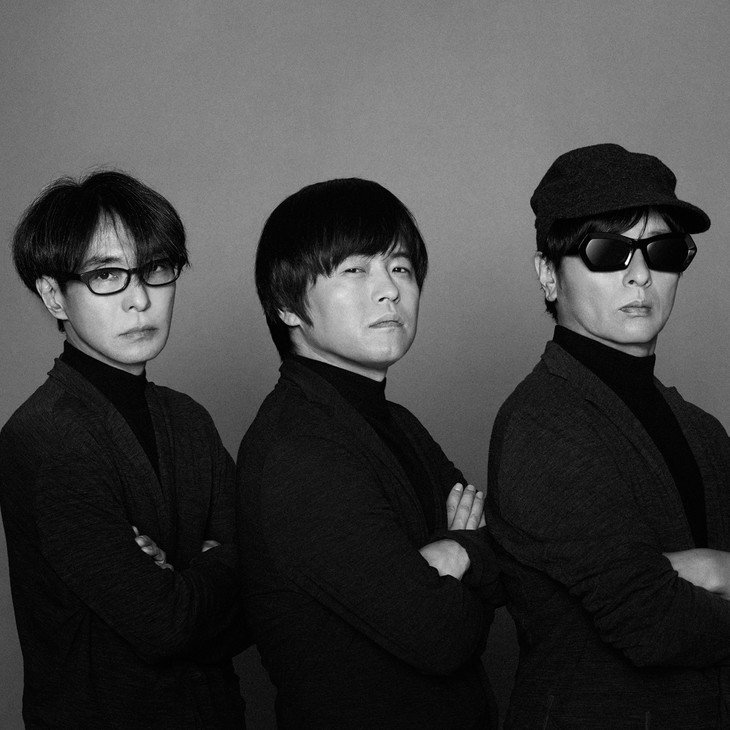 TOWA TEI Revives Sweet Robots Against The Machine After 16 Years for New Album