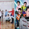 #1 Song Review: Week of 7/30 - 8/5 (Hey! Say! JUMP v. DA PUMP)