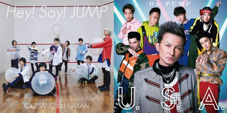 #1 Song Review: Week of 7/30 – 8/5 (Hey! Say! JUMP v. DA PUMP)