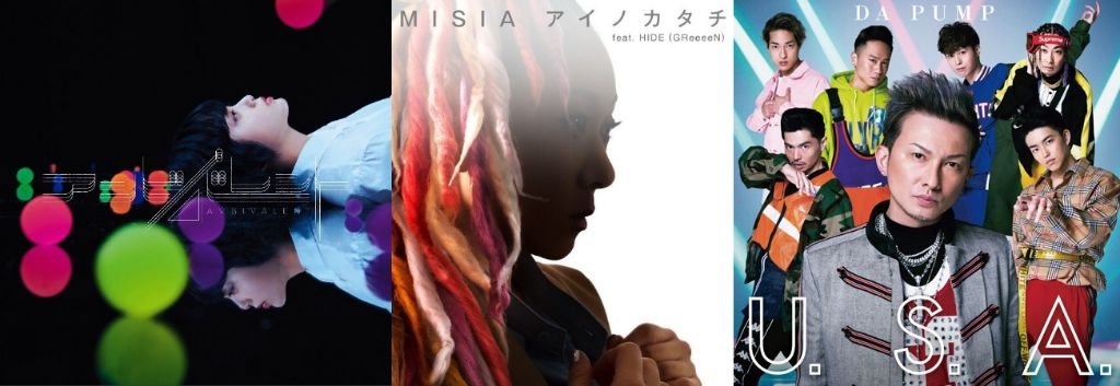 #1 Song Review: Week of 8/13 – 8/19 (Keyakizaka46 v. MISIA v. DA PUMP)