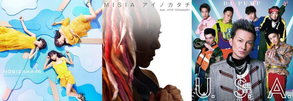 #1 Song Review: Week of 8/6 – 8/12 (Nogizaka46 v. MISIA v. DA PUMP)