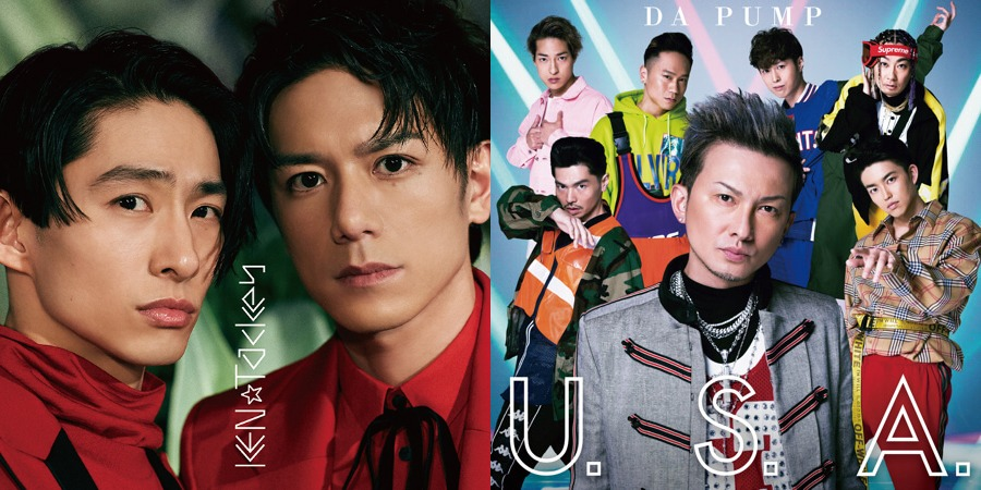 #1 Song Review: Week of 7/16 – 7/22 (KEN☆Tackey v. DA PUMP)