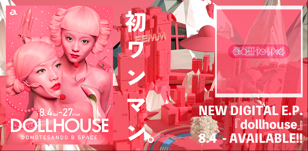"FEMM returns to the scene with ""dollhouse"" EP"