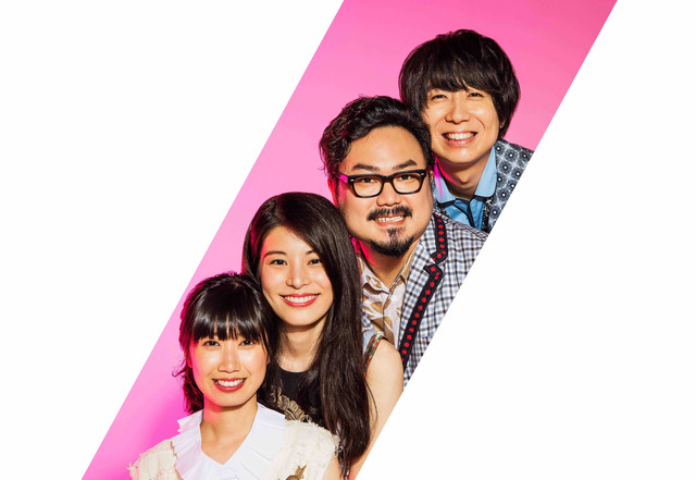 "Gesu no Kiwami Otome. to Release New Album ""Suki nara Towanai"""