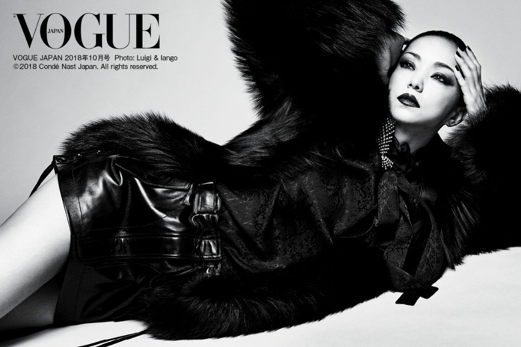 Namie Amuro covers Vogue for the last time