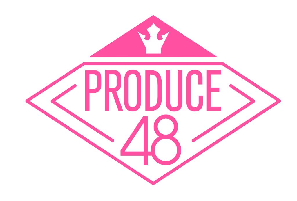 Produce48 group named IZONE, 3 Japanese members to join the official lineup