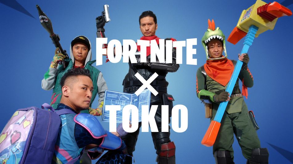 FORTNITE x TOKIO campaign launches, catch their dance emotes!