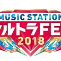 11 Johnny's Acts to Perform on MUSIC STATION ULTRA FES 2018