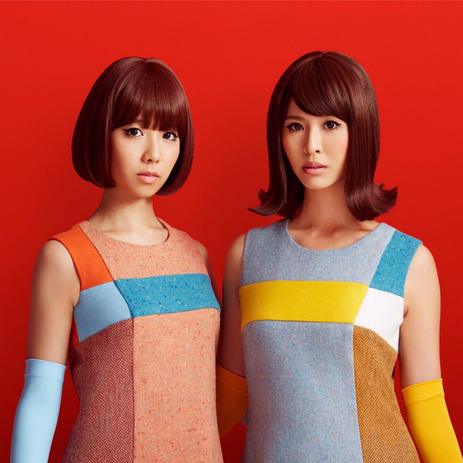 Vanilla Beans to disband in October 2018