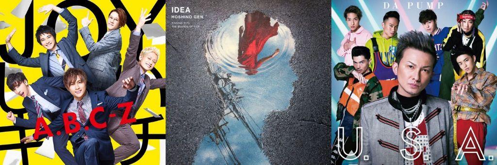 #1 Song Review: Week of 8/27 – 9/2 (A.B.C-Z v. Hoshino Gen v. DA PUMP)