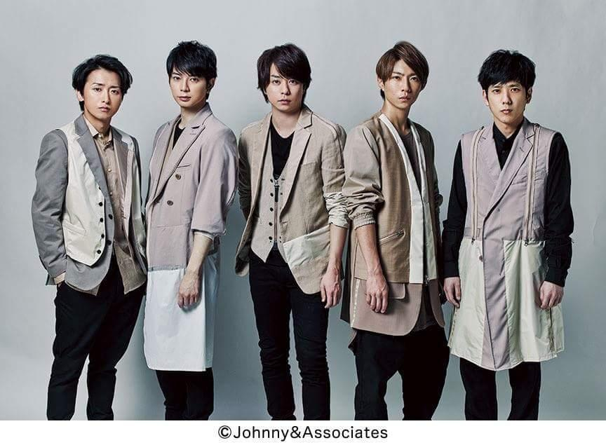 Tabloids really want a member of Arashi to get married