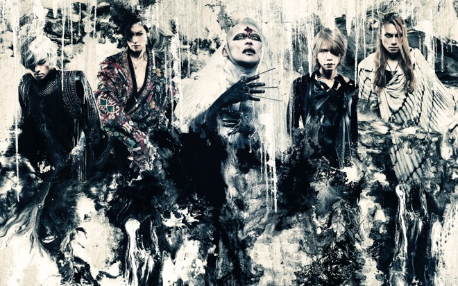 "Watch DIR EN GREY's spooky new MV for ""Ranunculus"""