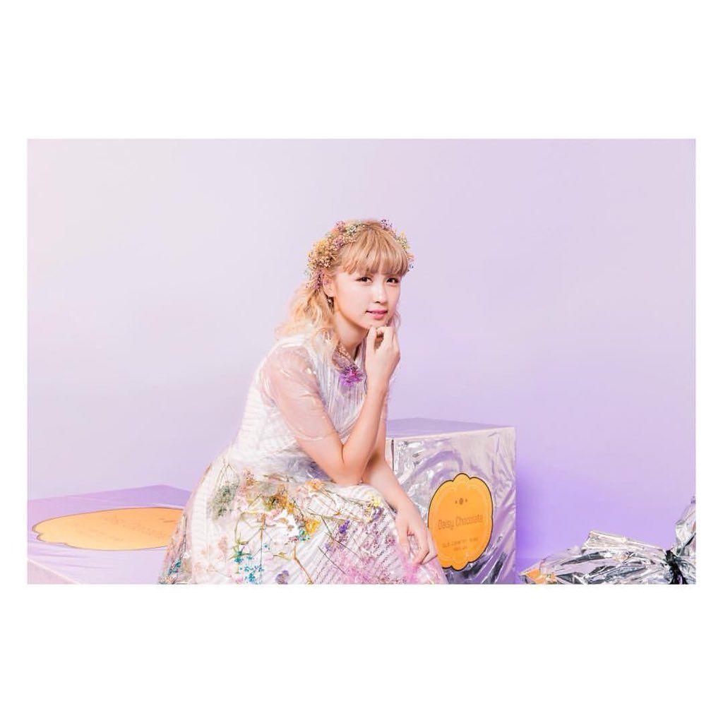 "Dream Ami releases cute MV for ""Wonderland"""