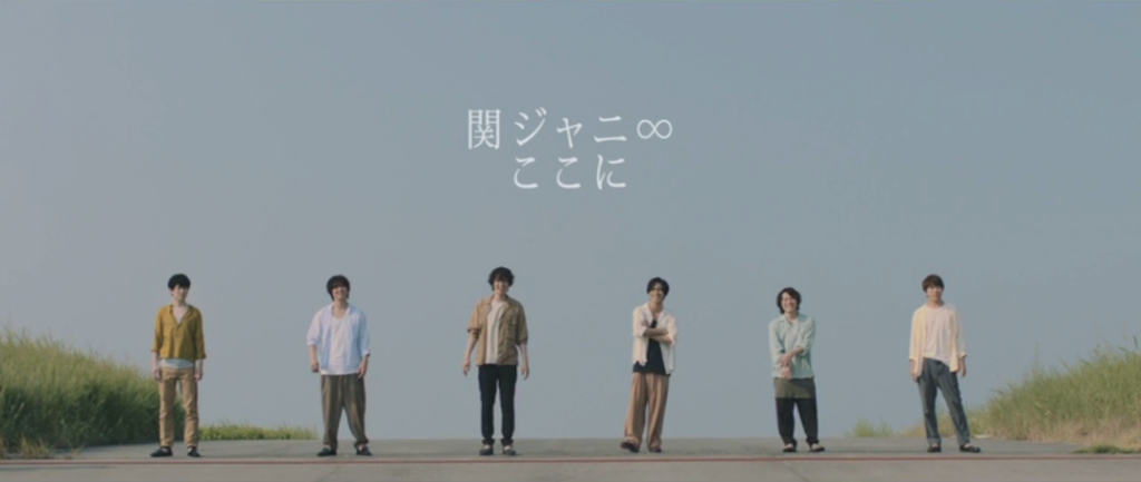 "Kanjani8 ushers in a new beginning in ""Koko ni"" single"