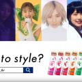 "Erina Mano transforms into past legendary idols for new ""pro-style"" CM"