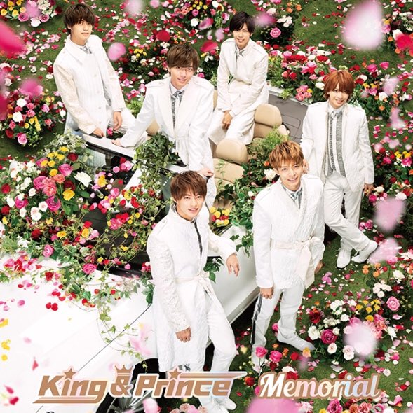 """King & Prince releases 2nd single """"Memorial"""""""