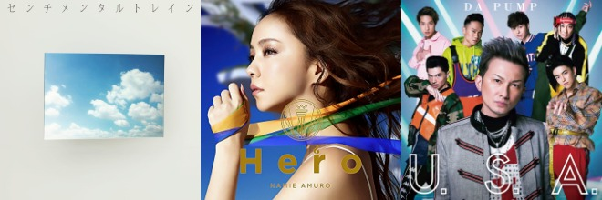#1 Song Review: Week of 9/17 – 9/23 (AKB48 v. MISIA v. DA PUMP)