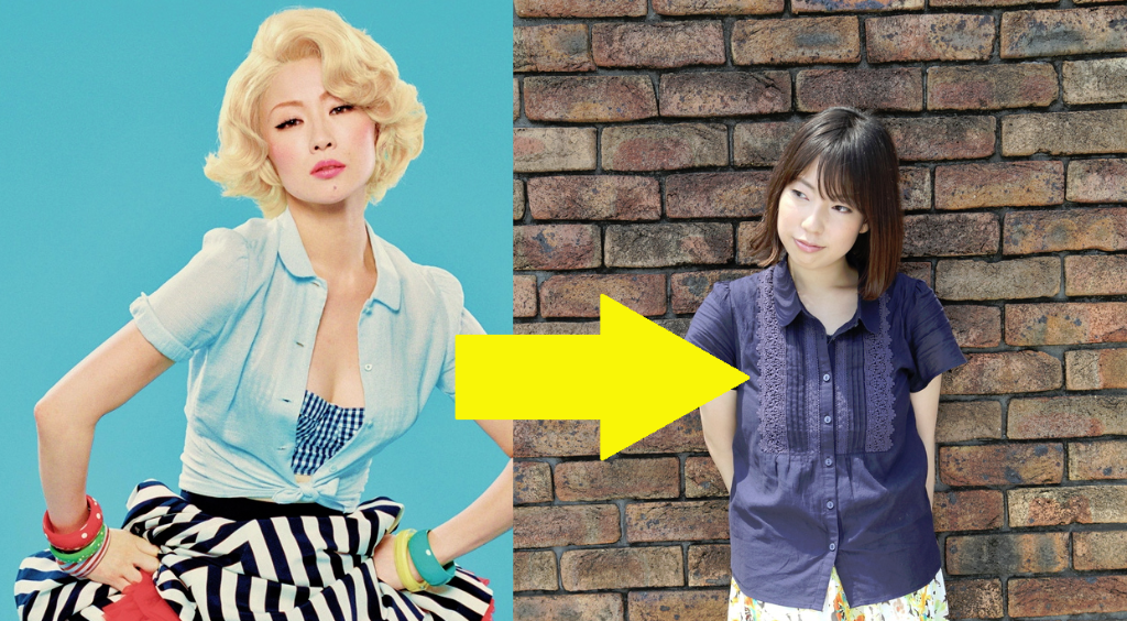 Arama Exclusive: We Have Located Shiina Ringo's Spirit, Trapped Inside New Artist, Kagura Saty!