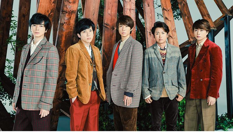 "Arashi releases ""Kimi no Uta"" single covers and previews"