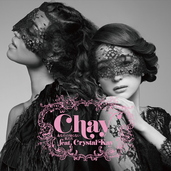 "chay teams up with Crystal Kay for ""Anata no Shiranai Watashitachi"""