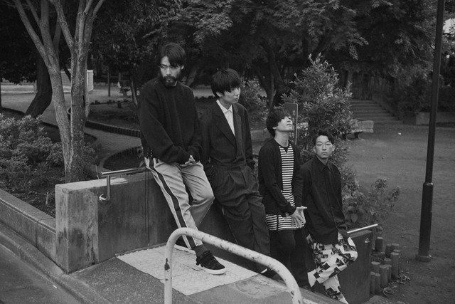 "indigo la End to Release New Digital Single ""Hokorobi Gokko"""