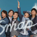 "Johnny's doesn't want media to use the term ""former SMAP member"""