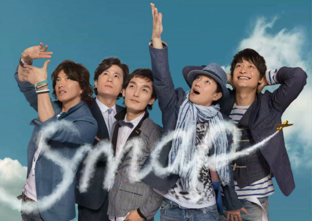 """Johnny's doesn't want media to use the term """"former SMAP member"""""""